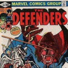 Cómics: 5 EJEMPLARES CON LA SAGA MANDRIL VS DEFENSORES. CON DAREDEVIL Y OTROS. DEFENDERS 89, 90, 91, 106, 10. Lote 26489179