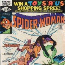 Cómics: COMIC MARVEL USA 1980 SPIDERWOMAN Nº 31 MUY BUEN ESTADO. Lote 51807631