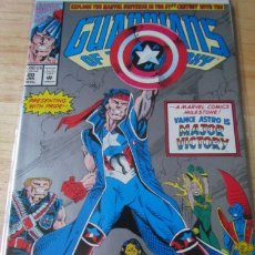 Cómics: US MARVEL: GUARDIANS OF THE GALAXY 20. 1991.. Lote 52727556