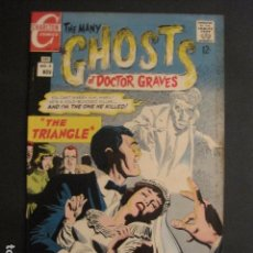 Cómics: GHOSTS OF DOCTOR GRAVES - NO. 4 - NOVIEMBRE 1967 - CHARLTON COMICS -VER FOTOS - (V-9276). Lote 77807625