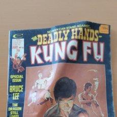 Cómics: KUNG FU DEADLY HANDS OF KUNG FU. NÚMERO 14 . 1975. Lote 82014172