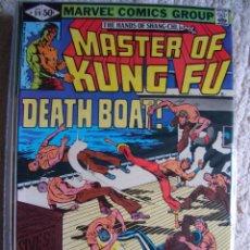 Cómics: MASTER OF KUNG FU #99 (MARVEL, 1981). Lote 82693300