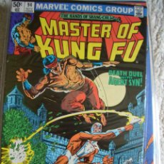 Cómics: MASTER OF KUNG FU #94 (MARVEL, 1980). Lote 82694312