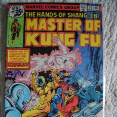 Cómics: MASTER OF KUNG FU #74 (MARVEL, 1979). Lote 82695152