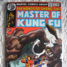 Cómics: MASTER OF KUNG FU #73 (MARVEL, 1979). Lote 82695228