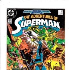 Cómics: SUPERMAN #426 DC COMICS NEAR MINT CONDITION MAR 1987. Lote 84838224