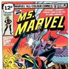Cómics: . MS .MARVEL #22 (FEB 1979, MARVEL) . Lote 89893940