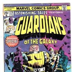 Cómics: ASTONISHING TALES COMIC BOOK #29 GUARDIANS OF THE GALAXY, MARVEL 1975 . Lote 90072060