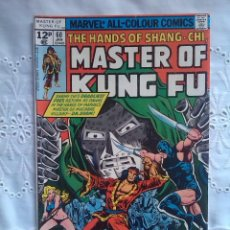 Cómics: MASTER OF KUNG FU 60. Lote 95547447