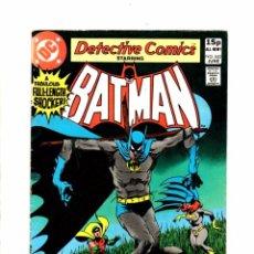 Cómics: DETECTIVE COMICS 503 BATMAN - DC 1981 - FN. Lote 98680647