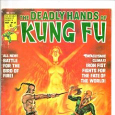 Cómics: DEADLY HANDS OF KUNG FU 24 - MARVEL MAGAZINE 1976 VG+ / IRON FIST / SONS OF THE TIGER / JACK HEARTS. Lote 103222095