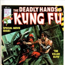 Cómics: DEADLY HANDS OF KUNG FU 23 - MARVEL MAGAZINE 1976 FN/VFN / IRON FIST / 1ST FULL JACK HEARTS. Lote 103222535