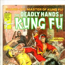 Cómics: DEADLY HANDS OF KUNG FU 33 - MARVEL MAGAZINE 1977 FN+ SHANG CHI / DAUGHTERS OF THE DRAGON. Lote 103223667