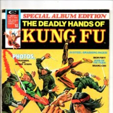 Cómics: DEADLY HANDS OF KUNG FU SPECIAL ALBUM EDITION 1 - MARVEL MAGAZINE 1974 - FN+ IRON FIST / SHANG CHI. Lote 103224063