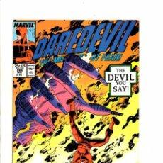 Cómics: DAREDEVIL 266 - MARVEL 1989 - VFN/NM. Lote 103757479