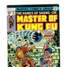 Cómics: MASTER OF KUNG FU 61 - MARVEL 1978 FN. Lote 103761039