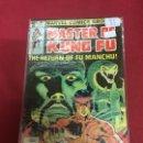 Cómics: MASTER OF KUN FU NUMERO 83 BUEN ESTADO REF.11. Lote 111507111