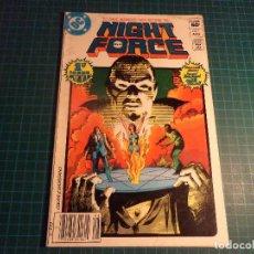 Cómics: NIGHT FORCE. Nº 1. DC. (B-4). . Lote 111896267