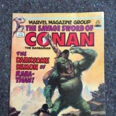 Cómics: THE SAVAGE SWORD OF CONAN # 84 - MUY BUEN ESTADO. Lote 118609843