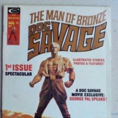 Cómics: EL HOMBRE DE BRONCE (THE MAN OF BRONZE). DOC SAVAGE. NÚMERO 1, AÑO 1975. Lote 121100019
