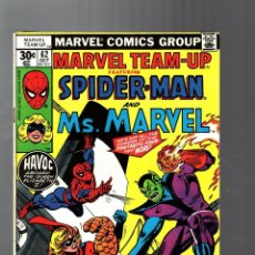 Cómics: MARVEL TEAM UP 62 - 1977 VG / AMAZING SPIDER-MAN AND MS MARVEL / JOHN BYRNE. Lote 122167815