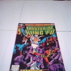 Cómics: MASTER OF KUNG FU 102 - THE HANDS OF SHANG-CHI - ORIGINAL USA - BUEN ESTADO - GORBAUD. Lote 124551059