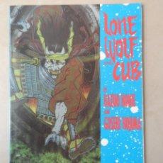 Cómics: LONE WOLF AND CUB Nº 30 (DE 45) - POSIBLE ENVÍO GRATIS - FIRST COMICS - KAZUO KOIKE & GOSEKI KOJIMA. Lote 124586235