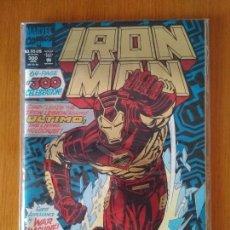 Cómics: IRON MAN 300 USA MARVEL IRONMAN. Lote 126821423