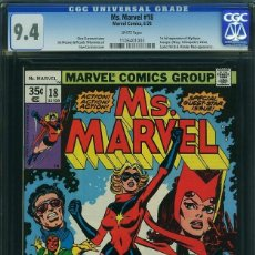 Cómics: MS MARVEL 18 CGC 9.4 (NM) WHITE PAGES. MYSTIQUE. COMIC USA AMERICANO.. Lote 128486659