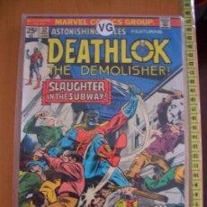 Cómics: ASTONISHING TALES #32 DEATHLOK THE DEMOLISHER (MARVEL, 1975). Lote 137485806