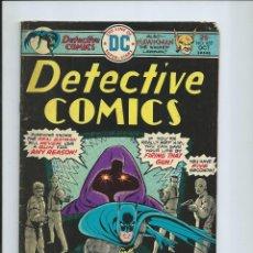 Cómics: BATMAN : DETECTIVE COMICS Nº 452 (ORIGINAL DC INGLES, OCT 1975). Lote 145811714