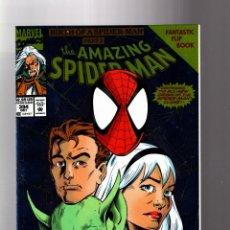 Cómics: AMAZING SPIDER-MAN 394 - MARVEL 1994 VFN+ / DEMATTEIS & BAGLEY. Lote 195417803