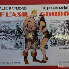 Cómics: FLASH GORDON. ALEX RAYMOND. TOMO FRANCÉS. LE PEUPLE DE LA MER. AVRIL 1936-AOUT 1937. Lote 148677498