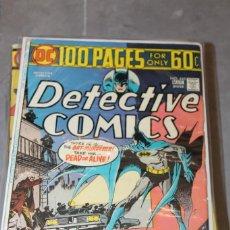 Cómics: DETECTIVE COMICS 445 DC 100 PAGES BATMAN VG/FN 1975. Lote 151558886