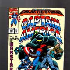 Cómics: CAPTAIN AMERICA 398 - MARVEL 1992 VFN / OPERATION GALACTIC STORM. Lote 155780726