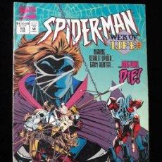 Cómics: COMIC MARVEL USA SPIDERMAN Nº 55. Lote 159125558