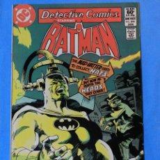 Cómics: DETECTIVE COMICS - #510 - GENE COLAN - (1ST SERIES) - (VF+ 8.5). Lote 167666824