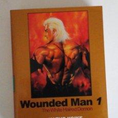 Cómics: OCASION NAVIDAD: WOUNDED MAN, THE WHITE HAIRED DEMON Nº 1, TOMO DE KOIKE-IKEGAMI,(CRYING FREEMAN). Lote 168579132