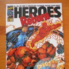 Cómics: HEROES REBORN Nº 1 - EN JAPONES - 1998 - MARVEL (AH) . Lote 171597019