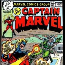 Cómics: COMIC USA-CAPTAIN MARVEL 62 - MARVEL 1979 VFN / DRAX THE DESTROYER / ELYSIUS / ULTIMO NUMERO. Lote 171608030