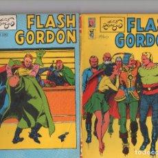 Cómics: FLASH GORDON POR ALEX RAYMOND 13 TOMOS DE 96 PÁGINAS. Lote 173863760