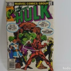 Cómics: US MARVEL: INCREDIBLE HULK #258 SOVIET SUPER SOLDIERS (MARVEL) . Lote 174968089