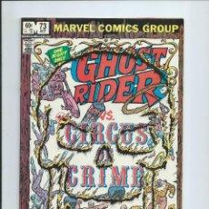 Cómics: GHOST RIDER (MOTORISTA FANTASMA) Nº 73 1ª SERIE. ORIGINAL MARVEL. EXCELENTE ESTADO (1982). Lote 175618658