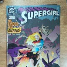 Cómics: SUPERGIRL (1996) #41. Lote 177594520