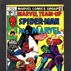 Cómics: SPIDERMAN MARVEL TEAM UP 62 SPIDER MAN & MS MARVEL JOHN BYRNE NO FORUM NO PANINI. Lote 177757392