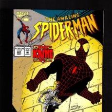Cómics: AMAZING SPIDER-MAN 401 - MARVEL 1995 VFN / DEMATTEIS & BAGLEY. Lote 178839636