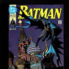 Cómics: BATMAN 445 - DC 1990 NM / MARV WOLFMAN & JIM APARO. Lote 178886547