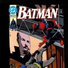 Cómics: BATMAN 446 - DC 1990 NM / MARV WOLFMAN & JIM APARO. Lote 178886838