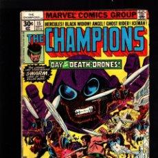 Cómics: CHAMPIONS 15 - MARVEL 1977 VG- / MANTLO & BYRNE . Lote 179316758