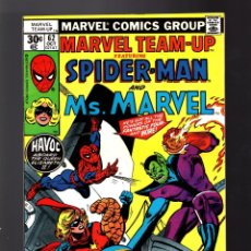 Cómics: MARVEL TEAM UP 62 SPIDER-MAN & MS MARVEL - MARVEL 1977 FN/VFN / CHRIS CLAREMONT & JOHN BYRNE. Lote 181111385